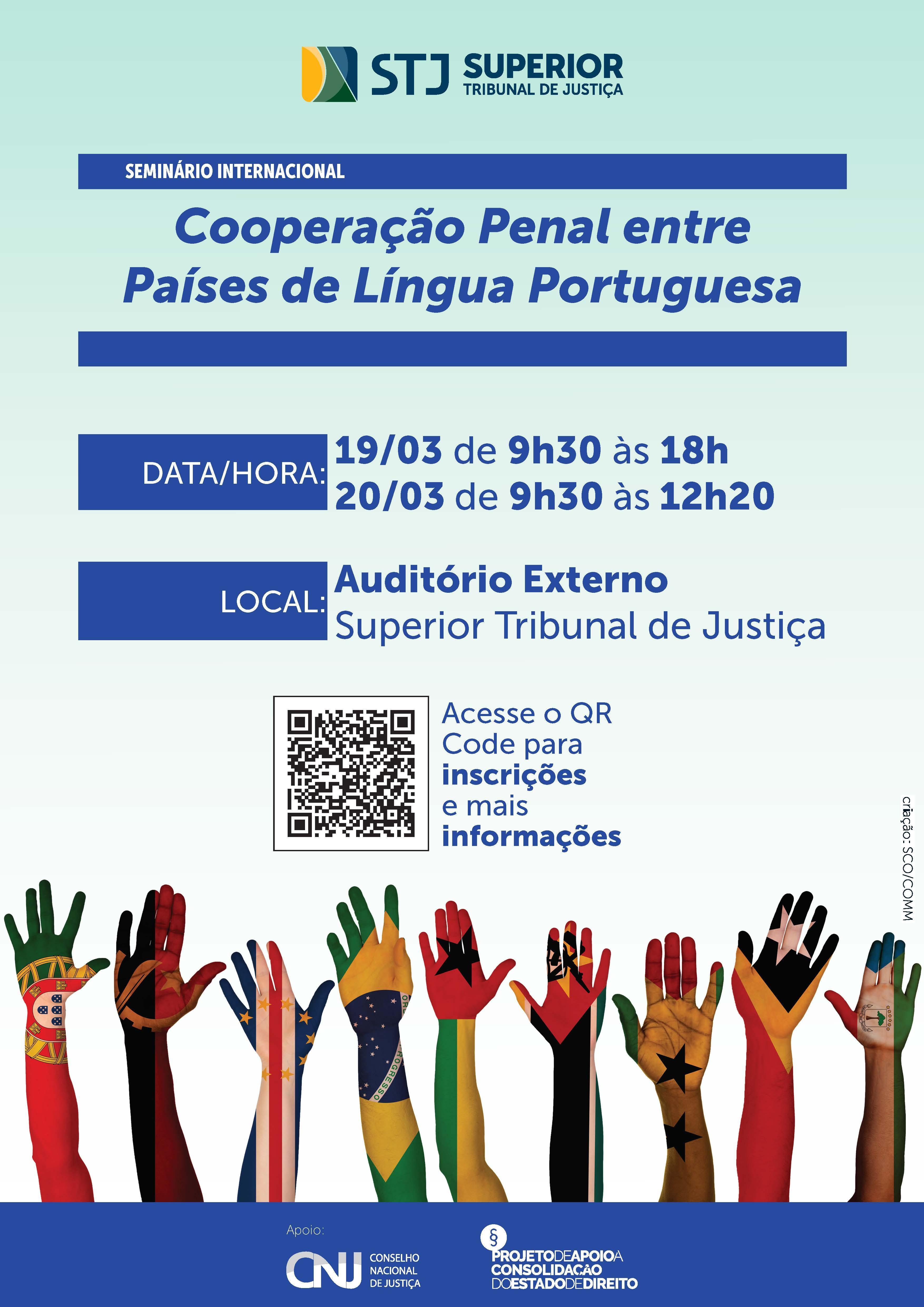 Seminário sobre cooperação penal entre países de língua portuguesa já recebe inscrições