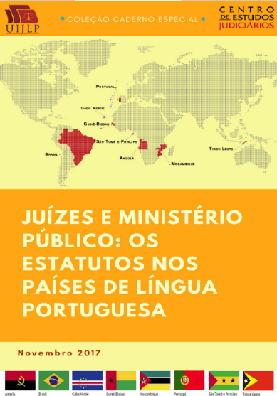 Centro de Estudos Judiciários